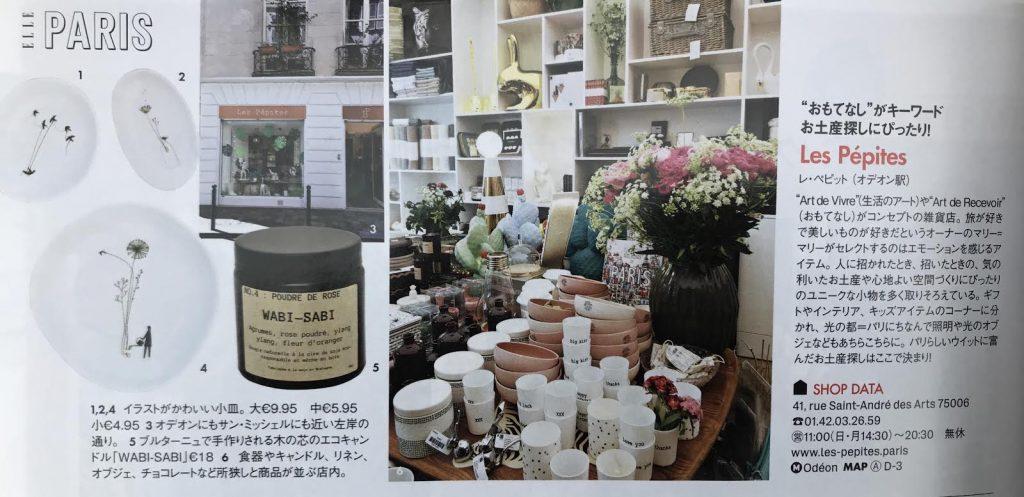 Les Pépites dans le magazine ELLE Japon